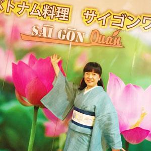 Nhà thiết kế kimono nhật bản