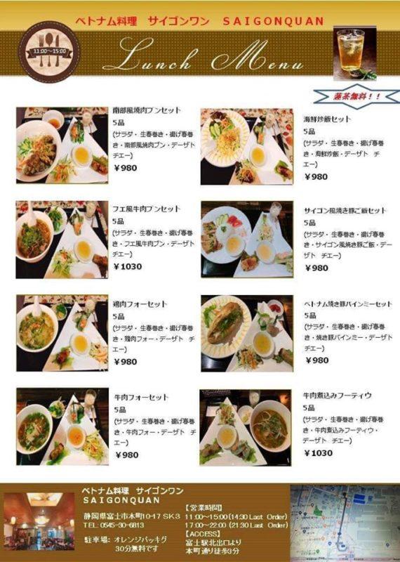 menu sài gòn quán 2