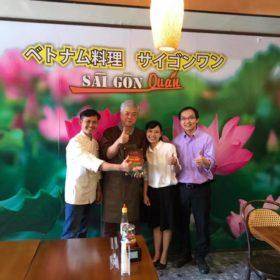 日本のベトナム料理レストランに関するコメント