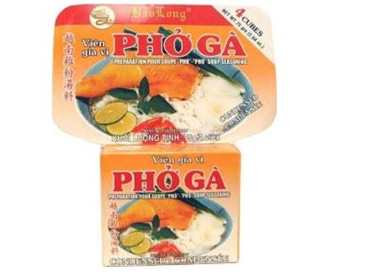 フォースープの素(ブイヨン)Phởgà