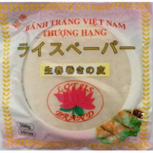 ライスペーパー(極薄・16cm)BánhTráng