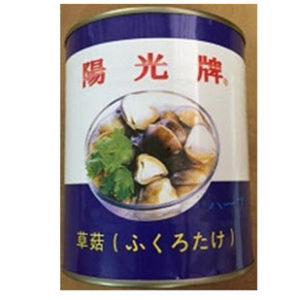 フクロタケ缶(ハーフサイズ)Măng Ngâm