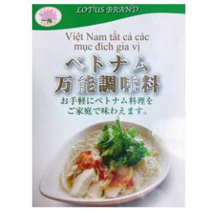 ベトナム万能調味料Gia vịviệt