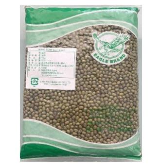 緑豆 黄 (皮付き)đậu xanh có vỏ